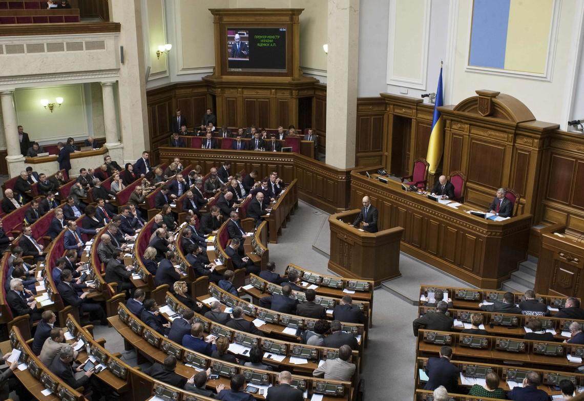 Верховная Рада приняла Бюджет