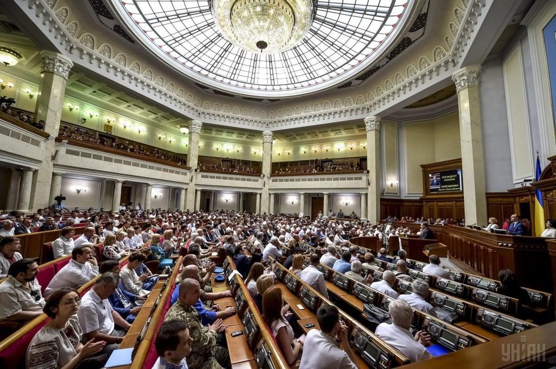 Рада ухвалила закон про Антикорупційний суд. Як голосували прикарпатські депутати