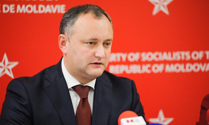 Президенты Молдавии иПриднестровья провели первую за8 лет встречу