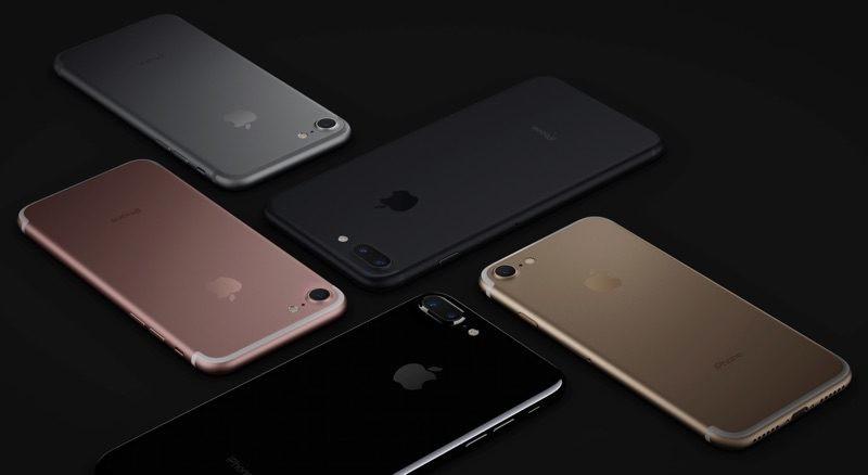 Apple сократит в 2017-ом производство iPhone 7 и7 Plus