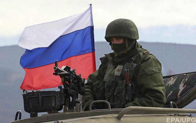ВУкраинском государстве осудили 31 русского военного,— Матиос