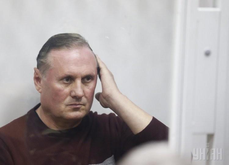 Регионала хотят дольше продержать зарешеткой— Дело Ефремова