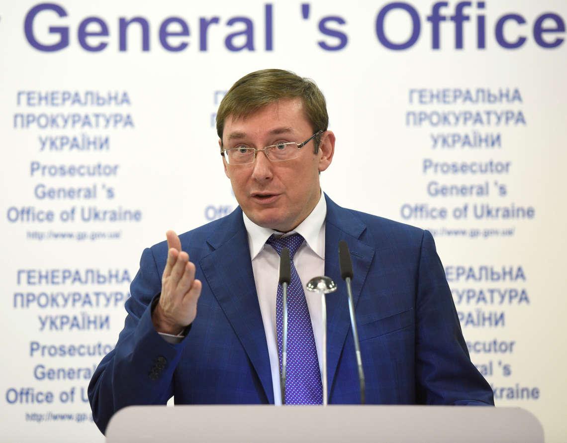 Расследование обизмене Януковича завершат зимой,— Луценко