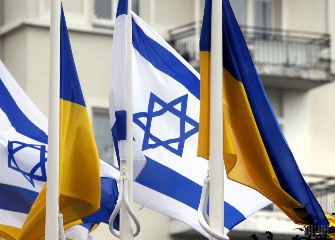 Возобновлены переговоры поЗСТ сИзраилем— Украинское ведомство