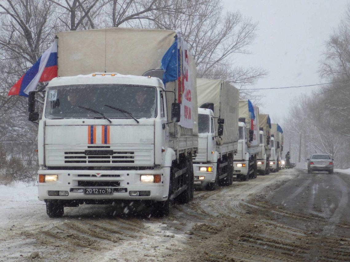 ВМЧС РФ поведали, сколько гумконвоев наДонбасс запланировано