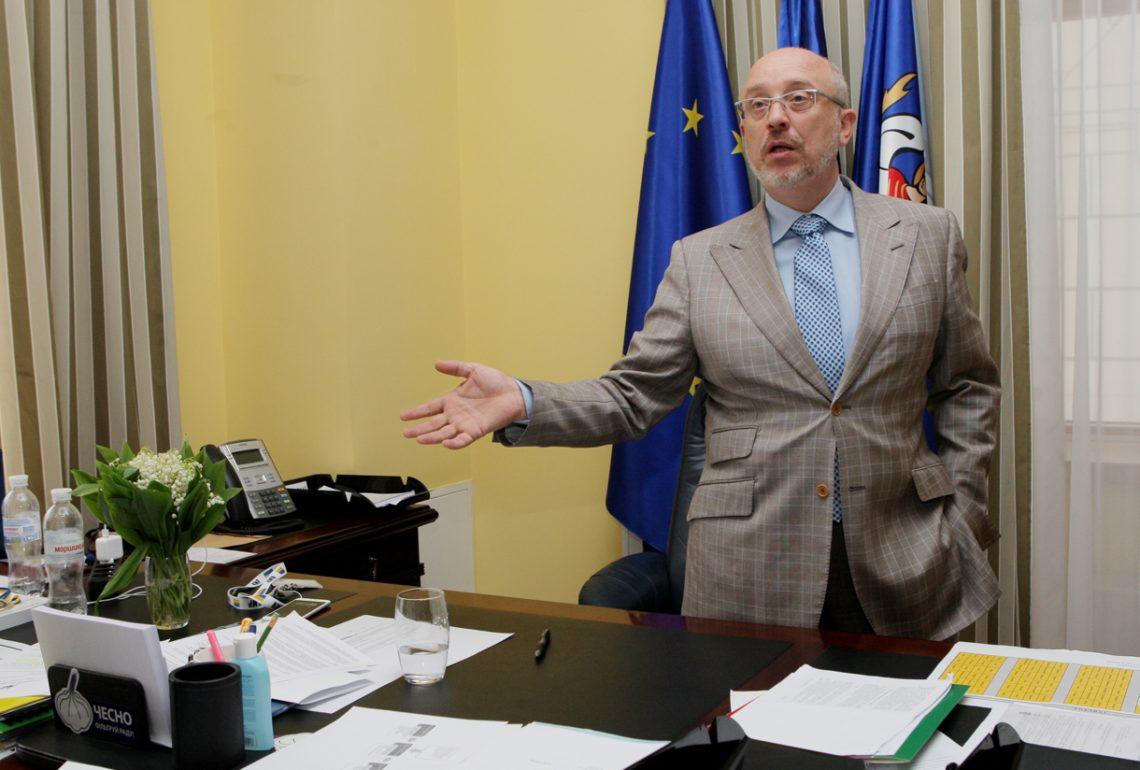 Дороги вКиеве починят весной для предотвращения пробок впроцессе Евровидения