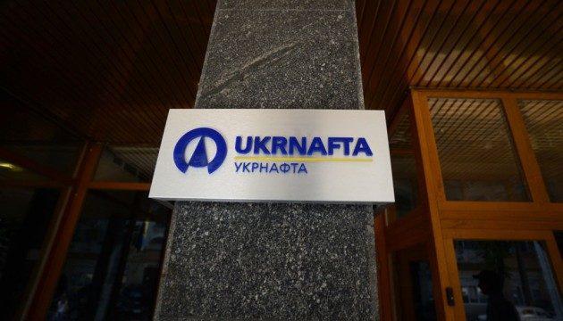 ВНАБУ сказали детали обысков в«Укрнафте»