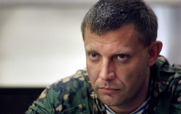Кремль установил ультиматум главарям «ДНР»— агентура