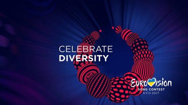 Сегодня стартует национальный отбор на«Евровидение-2017»