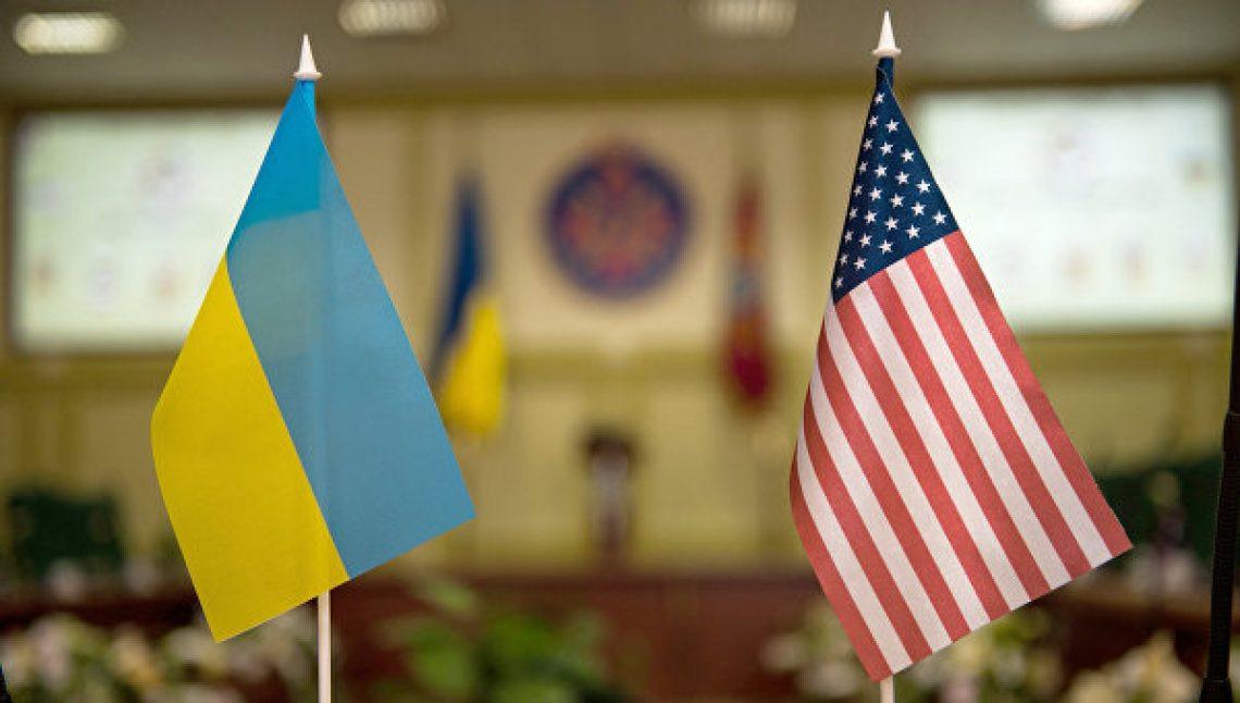 узнать, как сша будут поддерживать украину Калининград Москвы