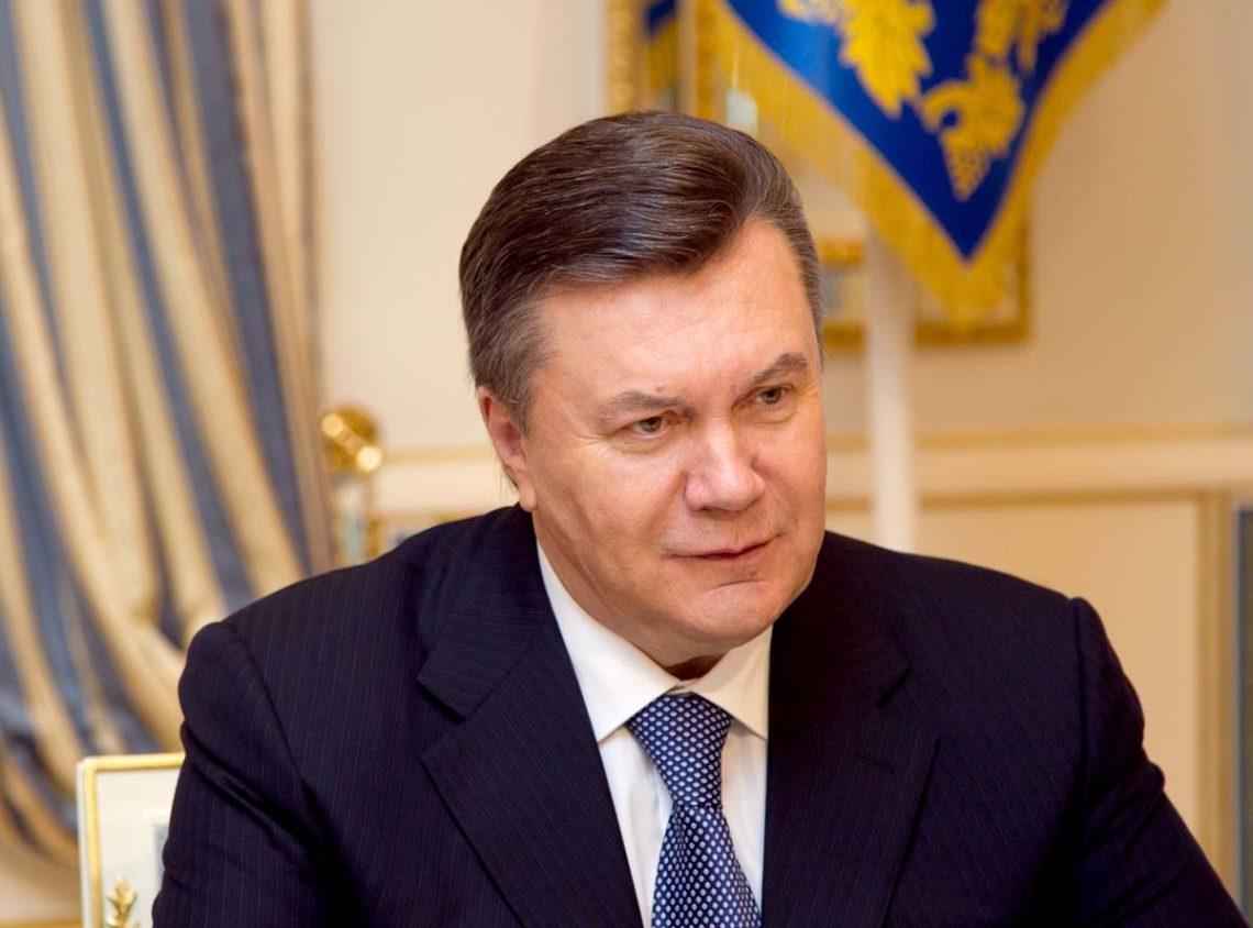 ЕСпродлит санкции против Януковича иего окружения