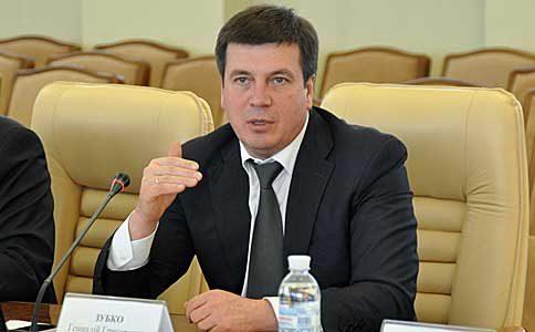 Зубко: вУкраинском государстве продлена программа «теплых» кредитов