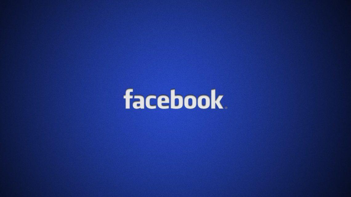 ВFacebook появится новая полезная функция