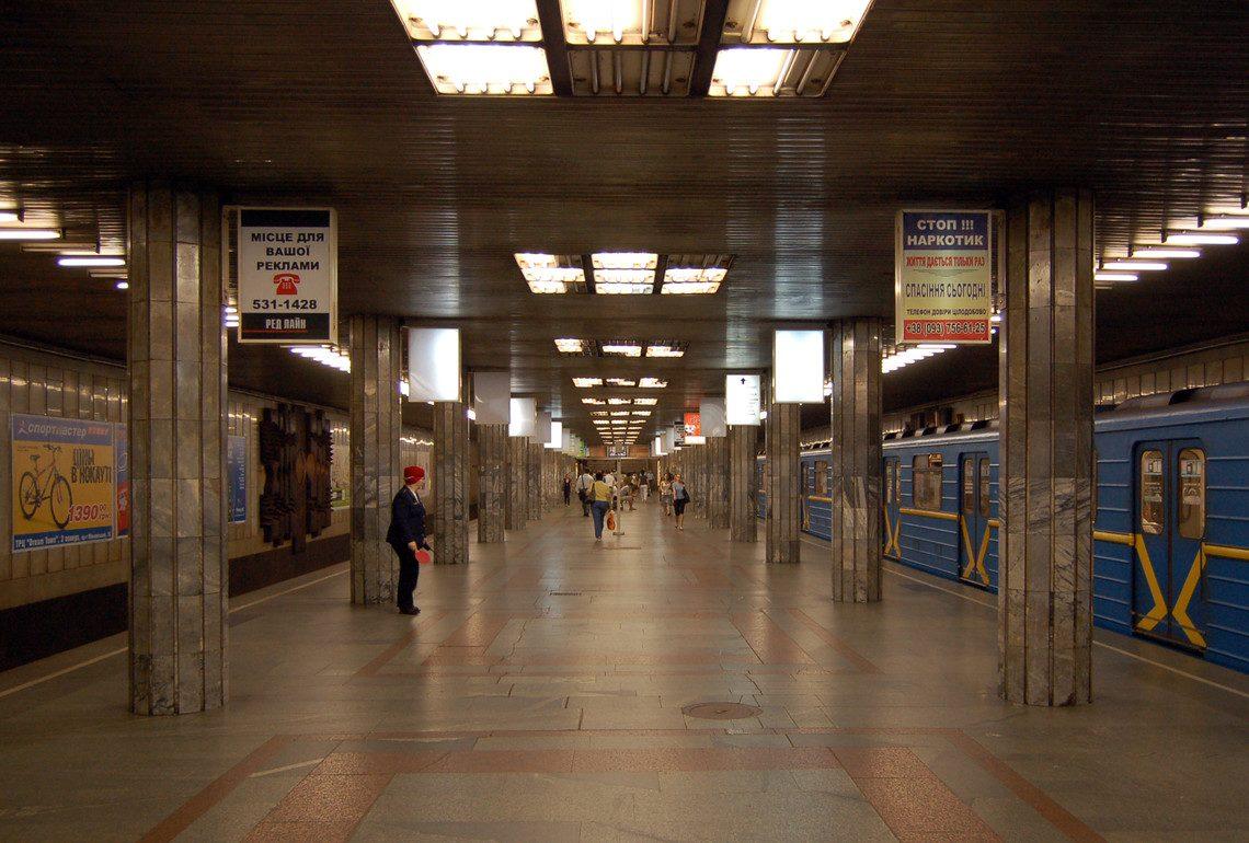 Станцию киевского метро «Петровка» переименуют в«Почайну»