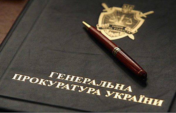 Украинские радикалы начали перекрывать автодороги, ведущие вДонбасс