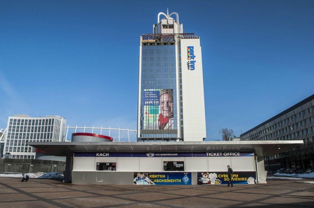 КГГА призвала отели незавышать цены на«Евровидение-2017»