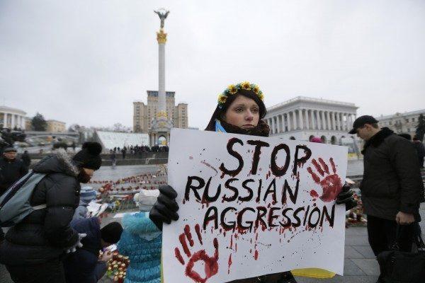 МИД Украины: затри года погибли 9800 человек