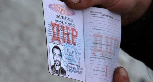 ОБСЕ: признание Россией паспортов ДНР иЛНР вызывает опасение