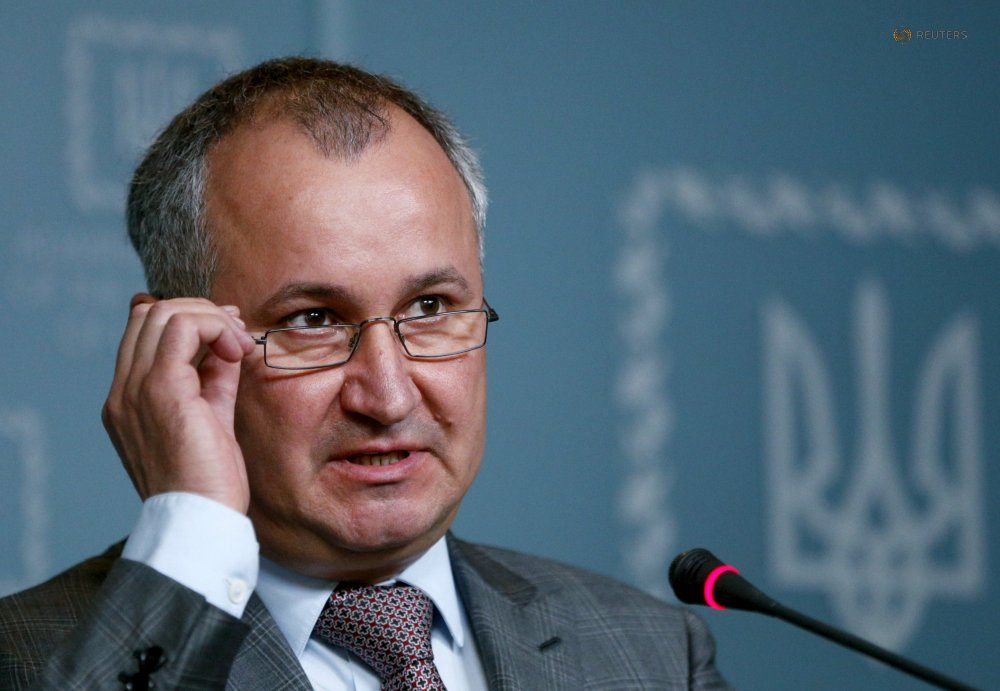СБУ заявляет овыявлении сети компаний, спонсируемых Россией