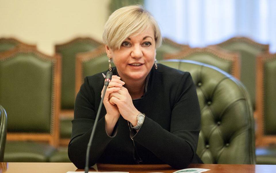 Гонтарева ожидает  «черного дня» из-за блокады Донбасса