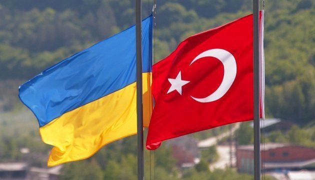 Картинки по запросу Украинцы смогут ездить в Турцию по внутренним паспортам