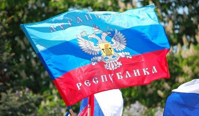 За 1-ый квартал этого года Российская Федерация отправит в«ЛНР» 9 млрд руб.