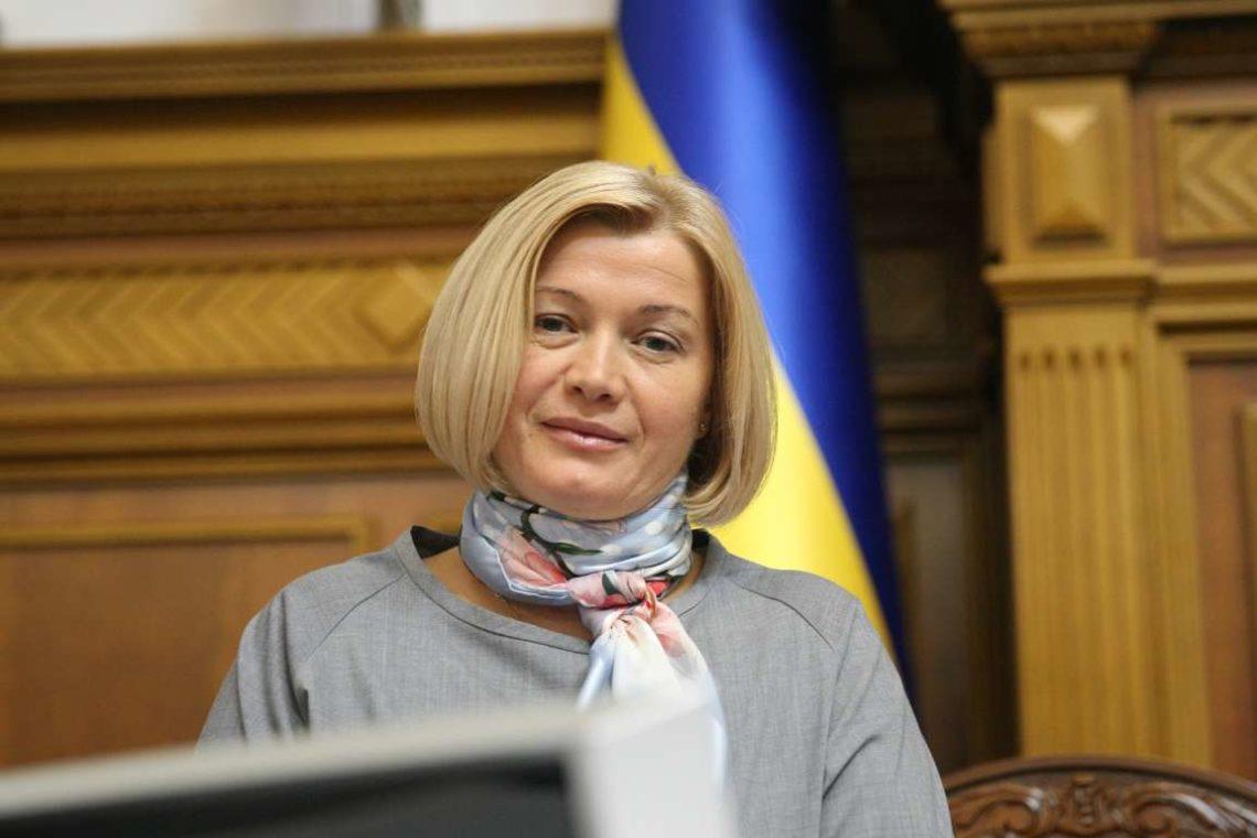 Украина небудет вести переговоры сбоевиками изОРДЛО— Геращенко