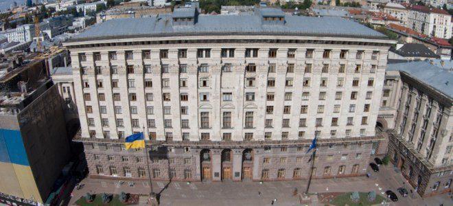 Отопительный сезон вКиеве может закончиться через две недели— Бондаренко