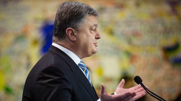 Президент Украины Петр Порошенко призвал Европу ввести санкции против лиц которые конфисковали украинские предприятия на оккупированны