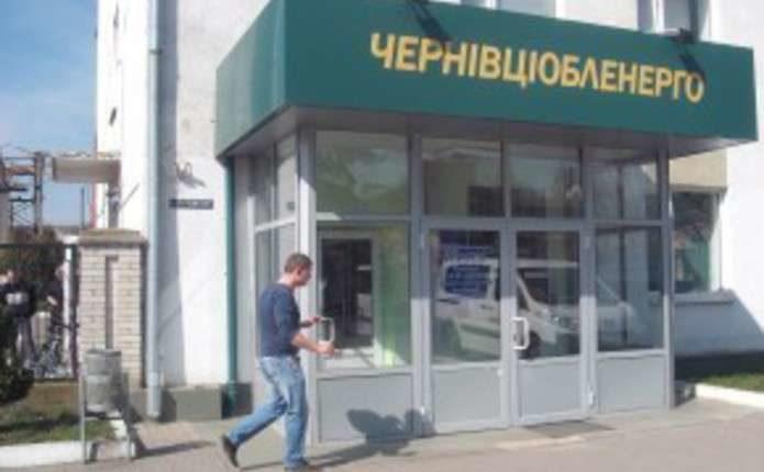 Бурбак требует отАМКУ неотдавать россиянам облэнерго