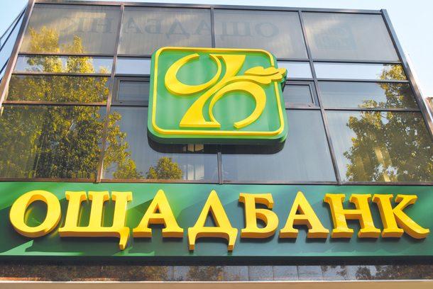 Кабмин докапитализировал два госбанка неменее чем на10 млрд грн