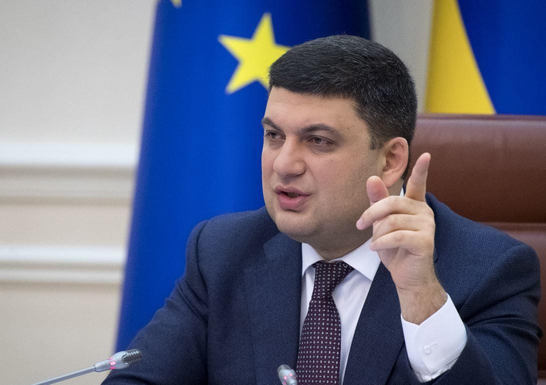 ВКабмине призвали НБУ ускорить снижение учетной ставки