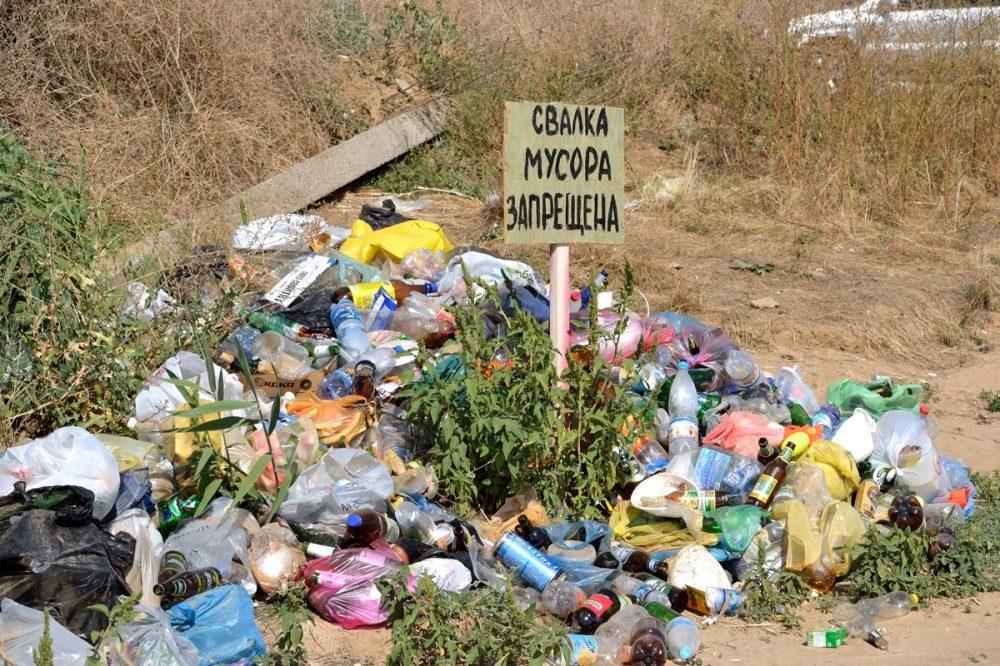 ВУкраинском государстве больше неосталось полигонов для вывоза львовского мусора— Садовый
