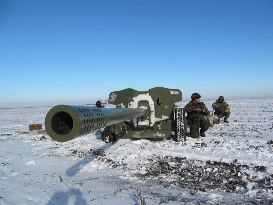 Вчетверг вЛуганской области погибли двое военных