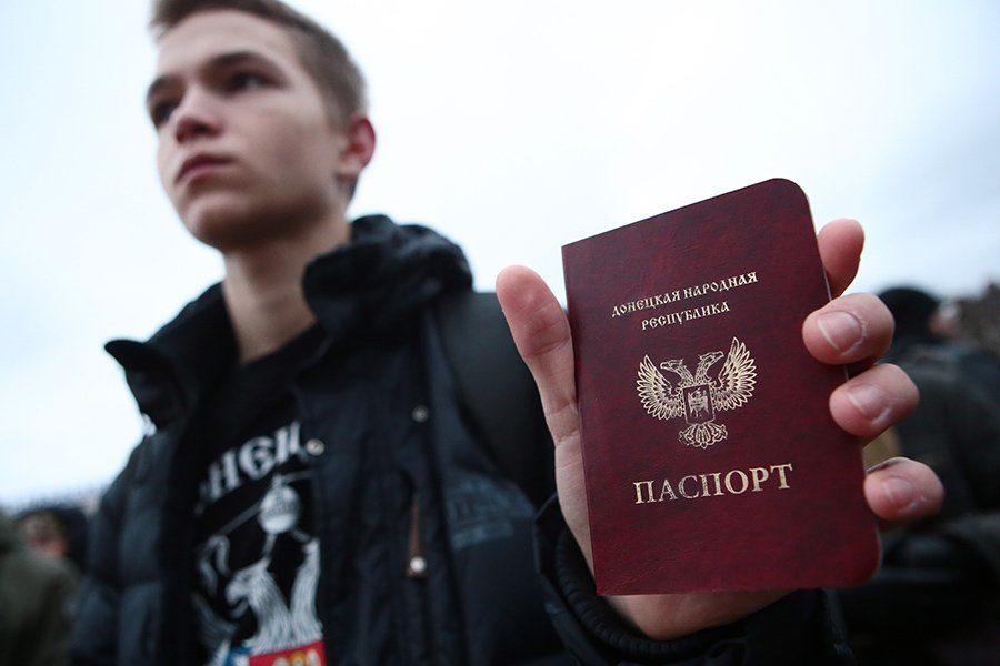 Российская Федерация создала «специальные условия» для обладателей паспортов ДНР иЛНР