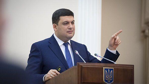 Гройсман: Япредложу честную пенсионную реформу украинским гражданам