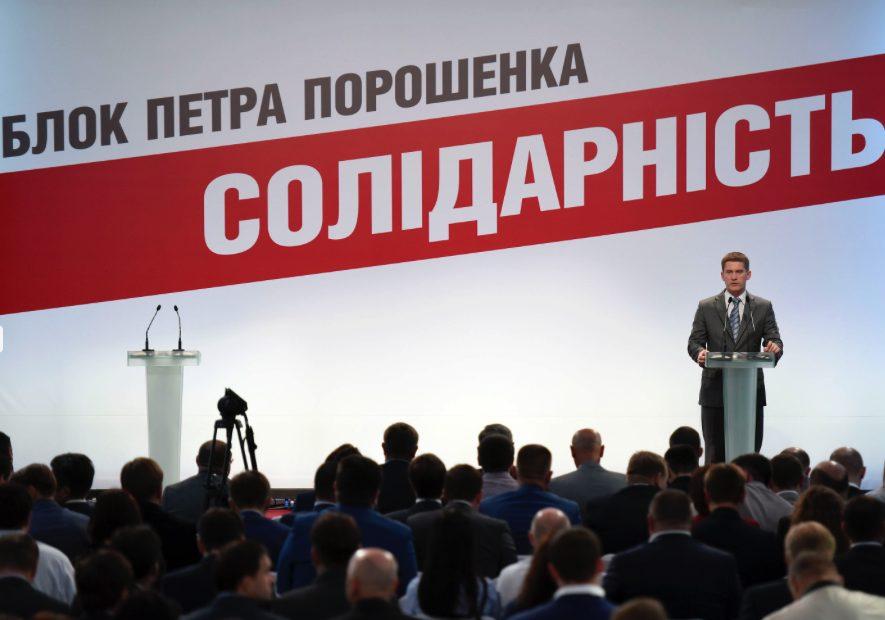 ВКаменском избиратели отозвали депутата горсовета— впервый раз вгосударстве Украина