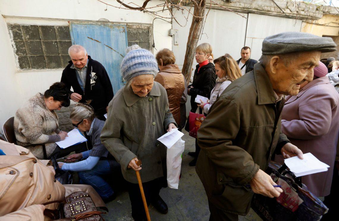 Определения права размера и сроков назначения социальных пенсий