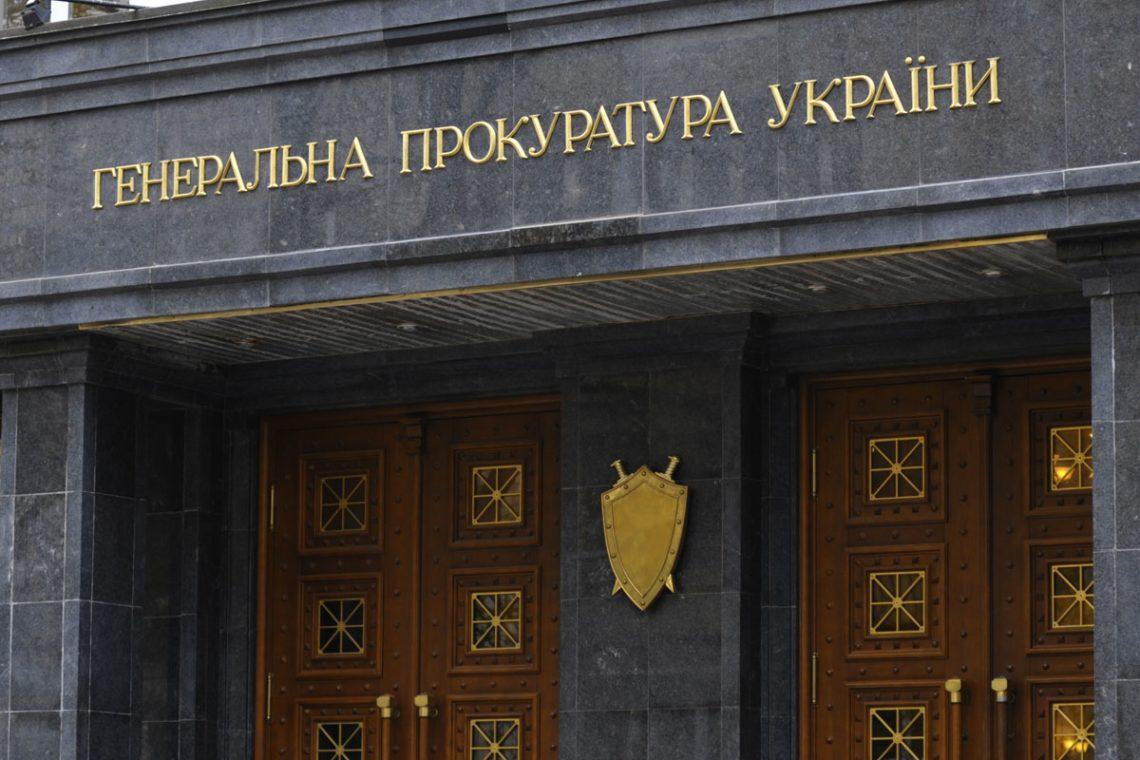 ГПУ проводит масштабные обыски вкомпании, которая финансировала «ДНР»