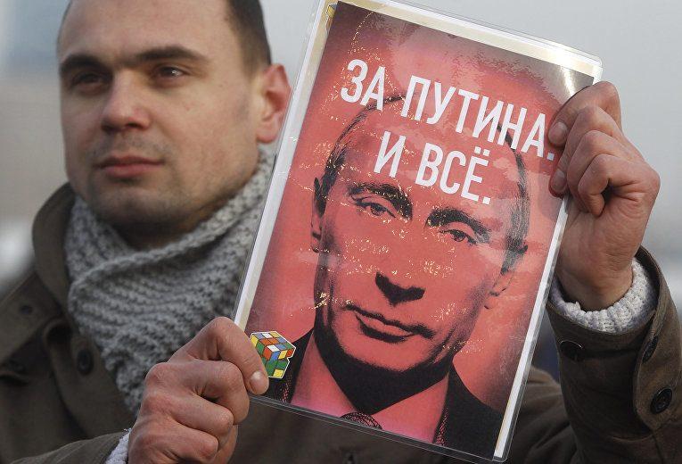 Треть жителей Российской Федерации одобряют акции протеста против коррупции— Опрос