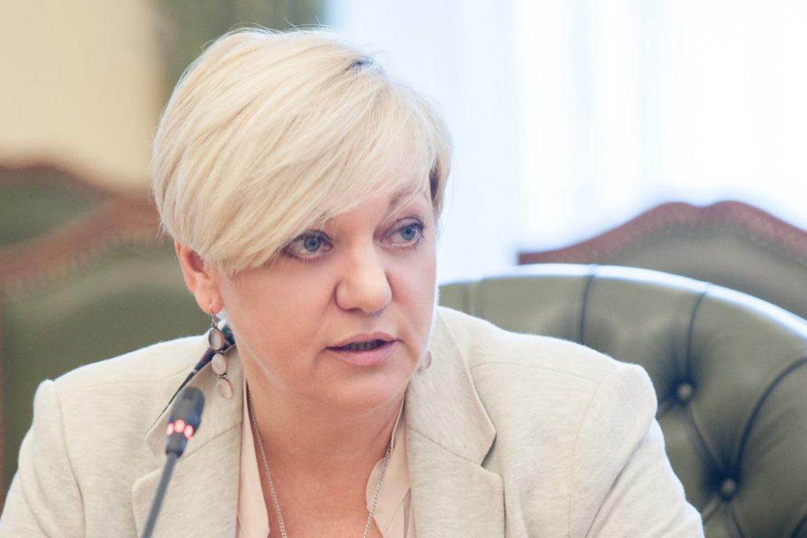 Гонтарева сообщила обуходе вотставку