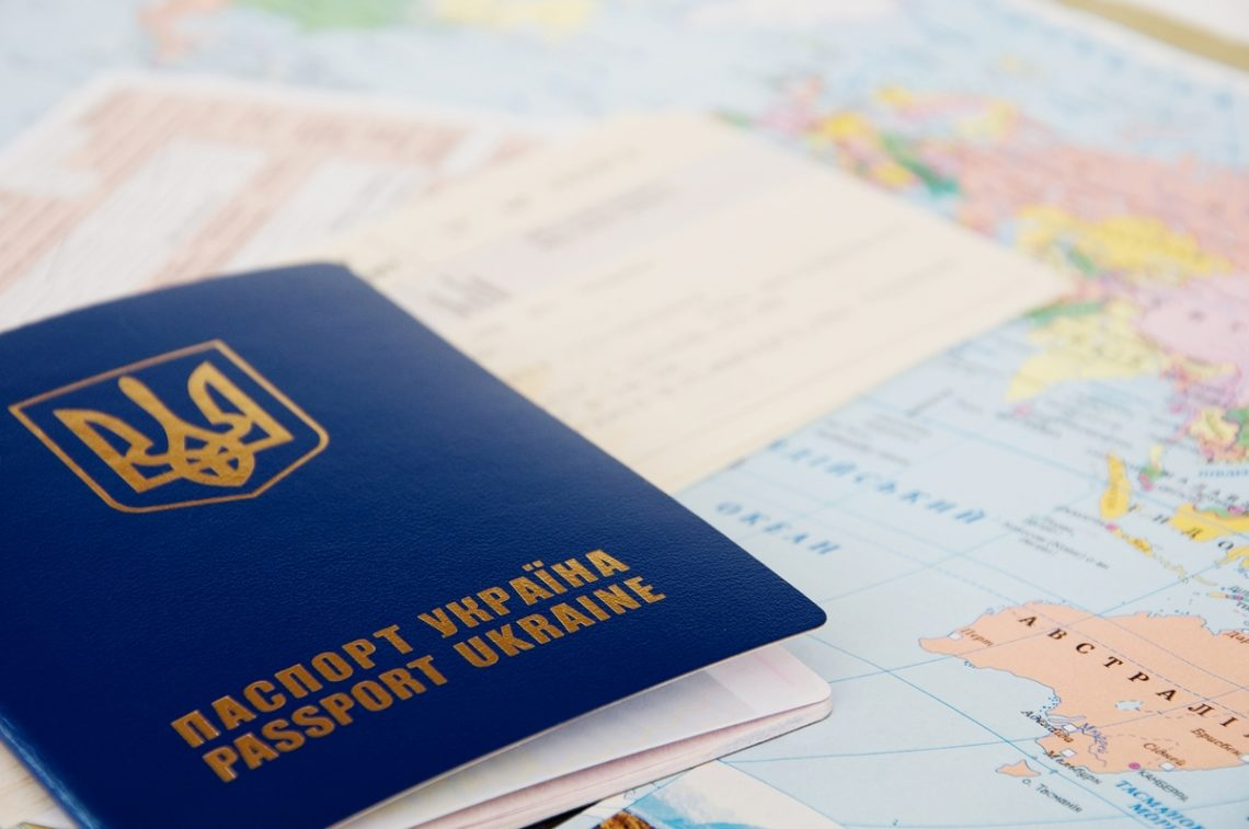 ВУкраинском государстве заработала база данных недействительных ипотерянных паспортов
