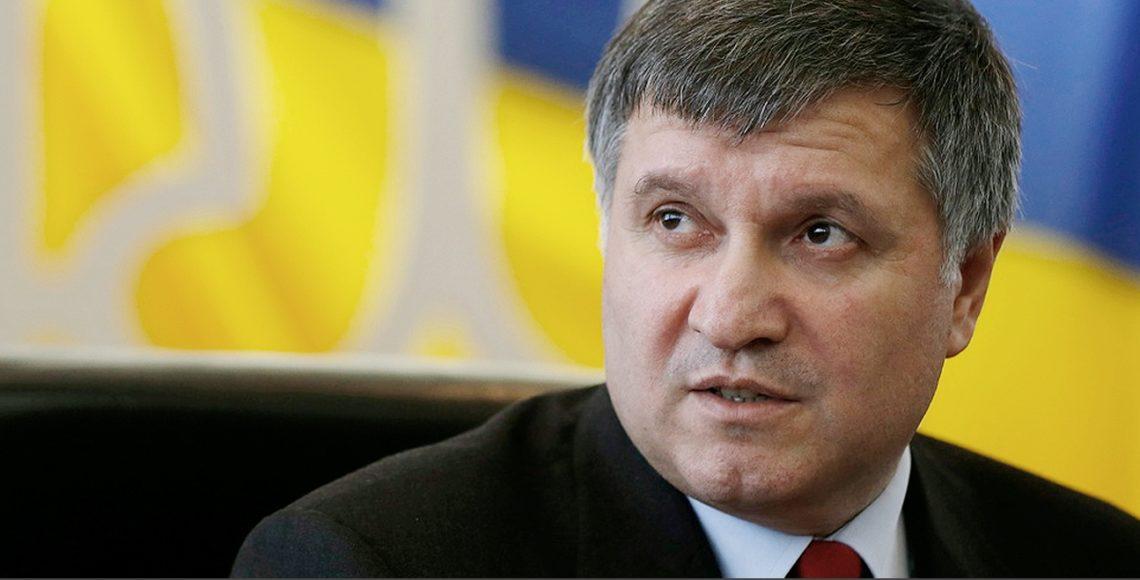 Аваков призвал силовиков готовиться квозвращению Донбасса