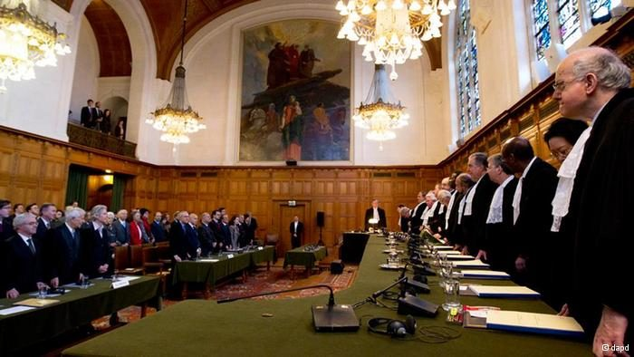 Суд ООН объявил дату промежуточного решения поиску противРФ