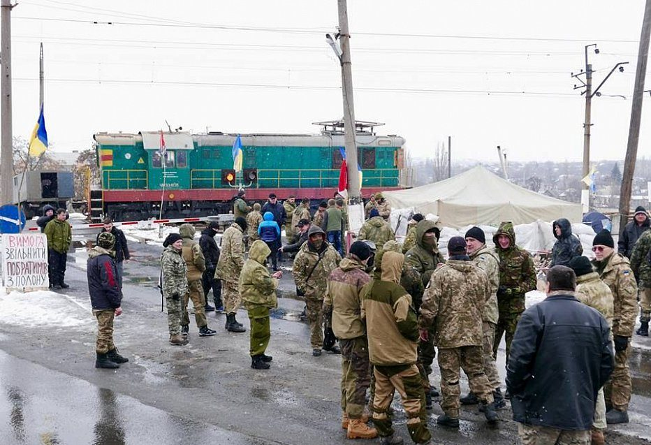 Свернут один редут наЛуганщине— Блокада Донбасса