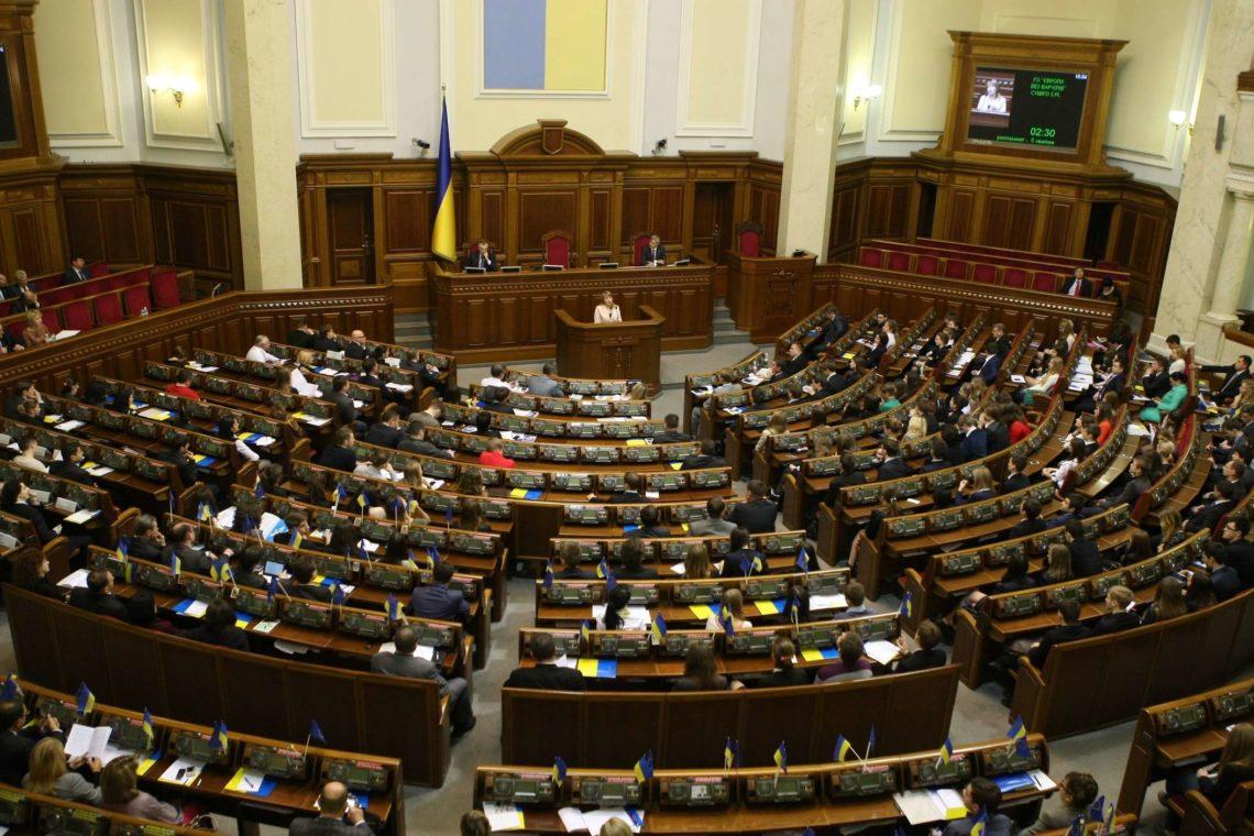 Парламент отвергнул законодательный проект покорректировке «закона Савченко»