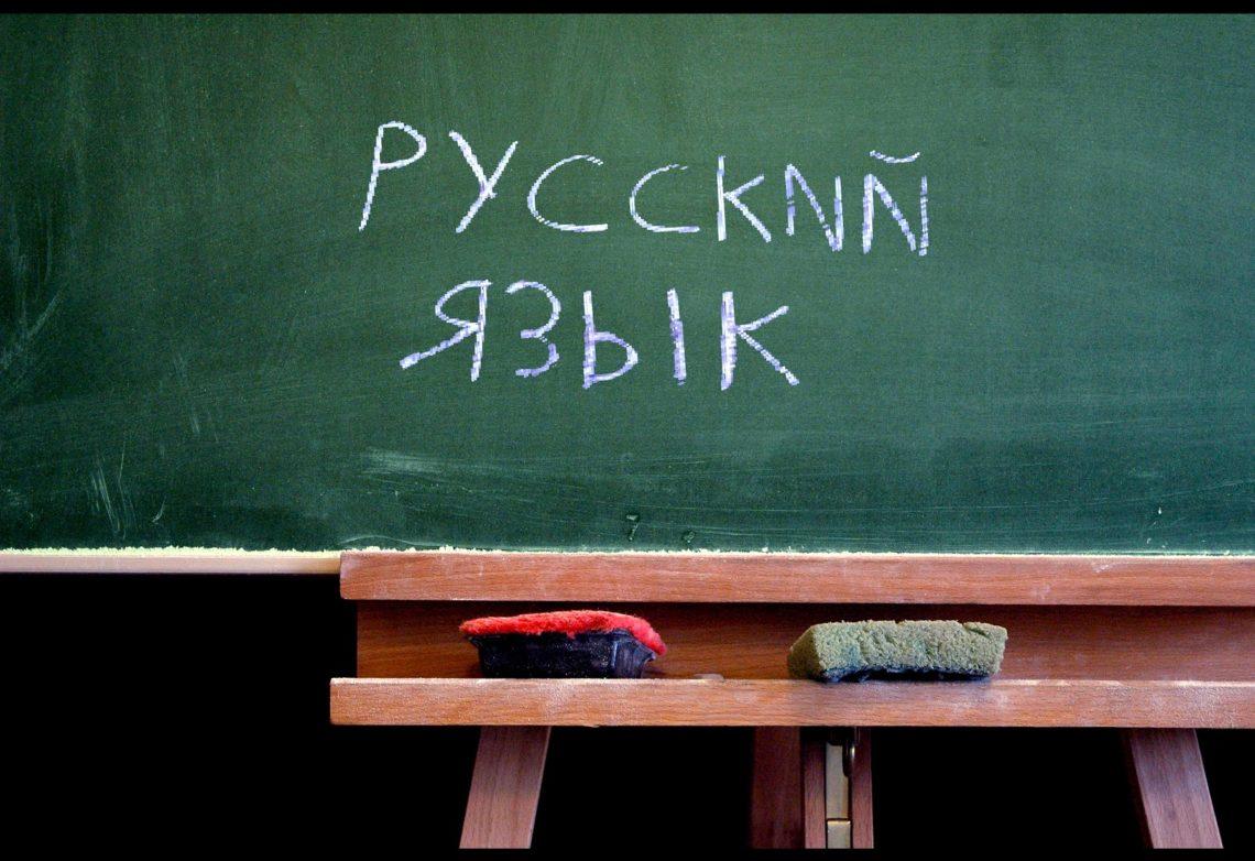 Российский язык теряет популярность вгосударстве Украина, Латвии иЭстонии