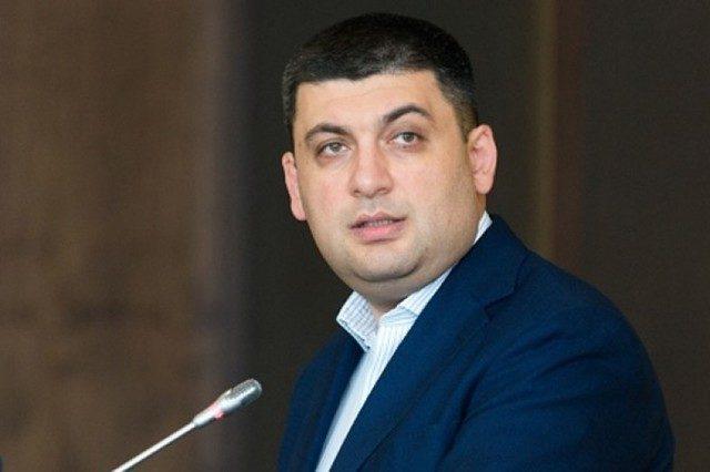 Гройсман анонсировал выплаты до700 грн для 1,5 млн получателей субсидии