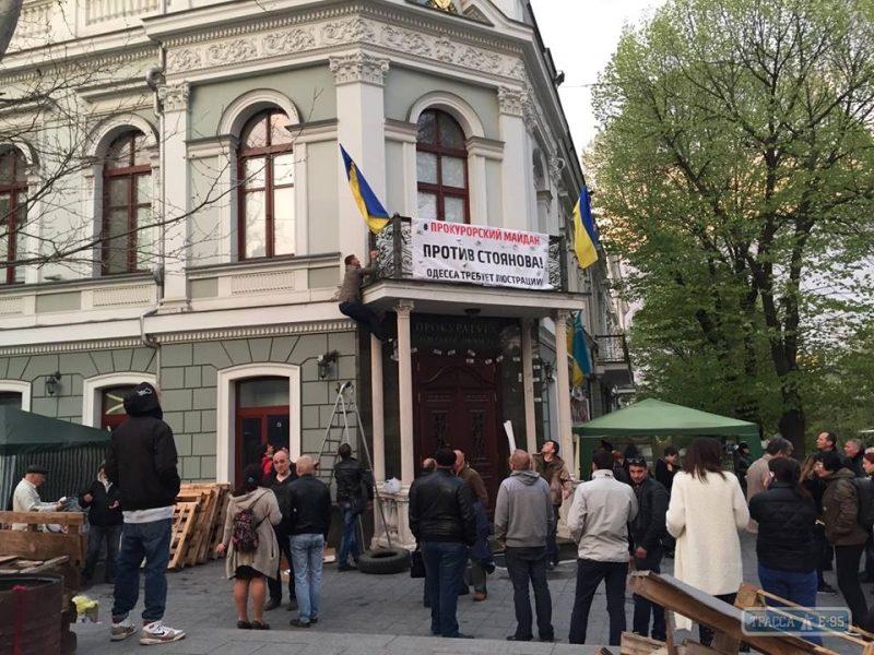 Генпрокуратура  возбудила дело пофакту переименования декоммунизированных улиц вОдессе