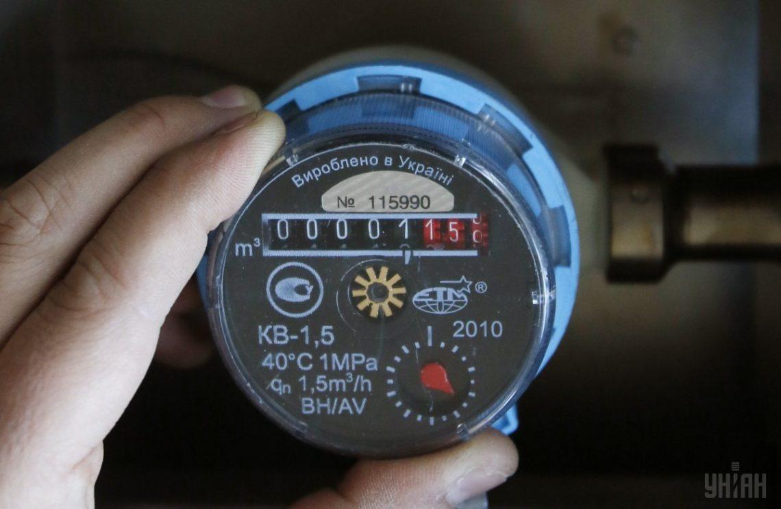 Соцнормы наэнергопотребление вМариуполе снизились